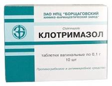 Клотримазол - лікуємо молочницю