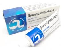 Протізапальні нестероїдні мазі для суглобів